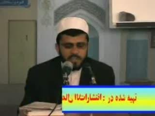 آموزش تجوید قرآن   (9)