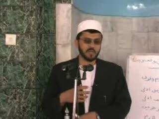 آموزش تجوید قرآن (10)