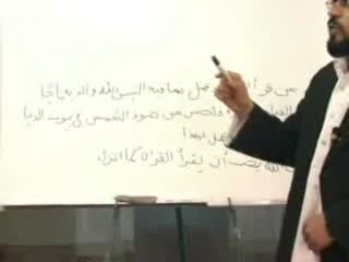 آموزش تجوید قرآن (11)