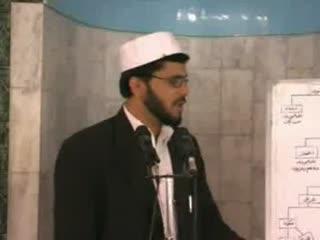 آموزش تجوید قرآن (12)
