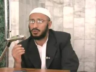 مقدمه دعوت به اسلام