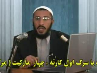 شیوه های دعوت به اسلام: ماده 6 تا 9