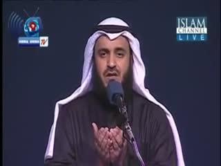 دعای خاشعانه مشاری العفاسی