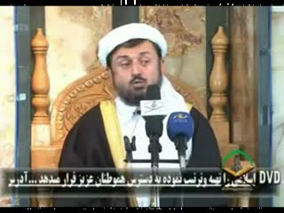 اسلام حافظ ارزش های انسان (2)