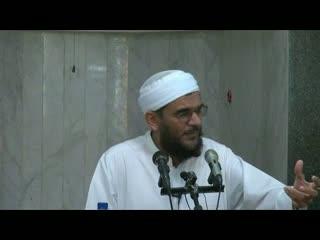محاسن و زیبایی های دین اسلام (5)