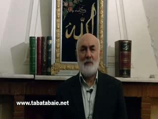 اصول تفسیر قرآن (1)