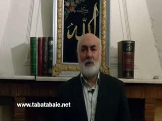اصول تفسیر قرآن (2/1)