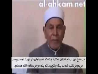 سخنان شیخ عطیه صقر درباره وهابیت