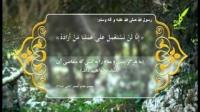چشمه سار حکمت52