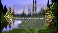 چشمه سار حکمت 48