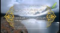 چشمه سار حکمت45
