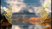 چشمه سار حکمت41