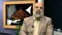 پرتویی از آیه 6 تا 11 سوره ملک - در پرتوی قرآن