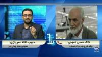ترور علمای اهل سنت ایران - بازتاب