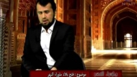 ماوراء النهر - قسمت هفتم