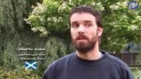 سفرم به اسلام || محمد امین فرانکلین از اسکاتلند