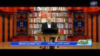 نهضت احیاگری - کتاب فقه اکبر امام ابو حنیفه