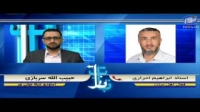 بازتاب - جمعیت اهل سنت ایران چقدر است؟!