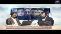 بدون مرز - اعدام شش زندانی عقیدتی اهل سنت