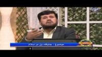 آیات روشنگر - جایگاه زن در اسلام