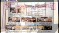آموزش زبان عربی - درس هفتاد و هشتم