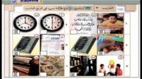 آموزش زبان عربی - درس هفتاد و دوم