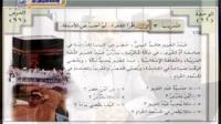 آموزش زبان عربی - درس شصت و هفتم