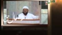 شیخ محمد رحیمی، بحران در خانواده 2 ( ویژه خواهران)