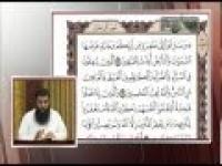حفظ قرآن 16-9-2014 ( بیست و پنجم )