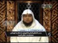 ترنم نور - قاری عبدالحفیظ قاری - سوره ابراهیم