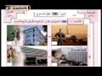درس پنجاهم - آموزش زبان عربی