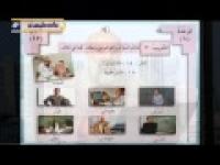 درس چهل و هشتم - آموزش زبان عربی