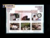 درس چهل و چهارم - آموزش زبان عربی