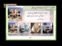 درس سی و هشتم - آموزش زبان عربی
