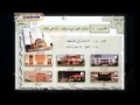 درس سی و پنجم - آموزش زبان عربی
