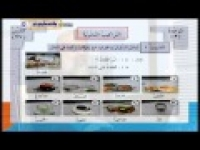 درس سی و یکم - آموزش زبان عربی