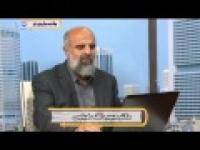 درس بیست و نهم - آموزش ربان عربی