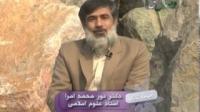 پندها و اندرزها - زینب الغزالی
