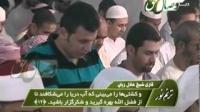 ترنم نور - قاری شیخ عادل ریان- سوره الفاتحه و فاطر 1- 11