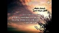 شیعیان کوفه قاتلان سیدنا حسین رضی الله عنه 5