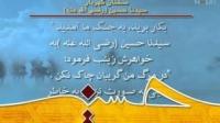 حسین - سخنان گهربار سیدنا حسین رضی الله عنه