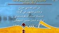حسین - عزاداری برای سیدنا حسین رضی الله عنه از نگاه اهل سنت