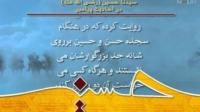حسین - سیدنا حسین رضی الله عنه در احادیث پیامبر صلی الله علیه