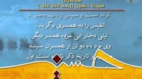 حسین - همسران سیدنا حسین رضی الله عنه