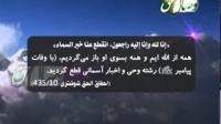 دعای زیارت عاشورا وحی الهیست؟!!