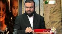 قلب آسیا (طرح حمایتی آمریکا از زنان افغانستان) 14-11-2014
