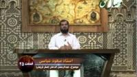 برگهای زرین از تاریخ اسلام (عبدالرحمن الداخل (صقر فریش)3)