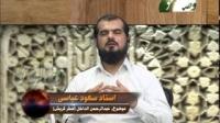 برگهای زرین از تاریخ اسلام (عبدالرحمن الداخل (صقر فریش)1)