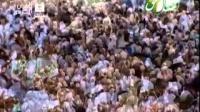 ارمغان حجاز (حجرالاسود)