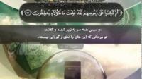 ارمغان حجاز (پیام ابراهیم (علیه السلام) به دعوتگران)